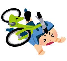 自転車で転んだ